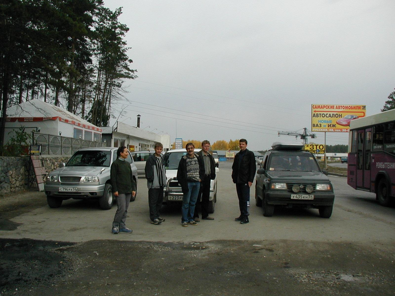 Проститки иркутск тясяча рублей свердловский 1 фотография